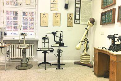 Muzeum Historii Medycyny i Farmacji w Białymstoku