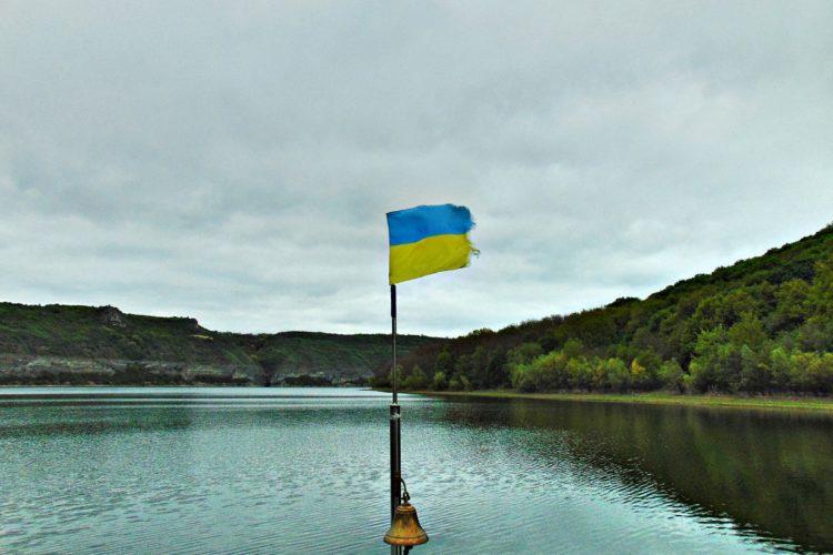 Ukraina zachodnia