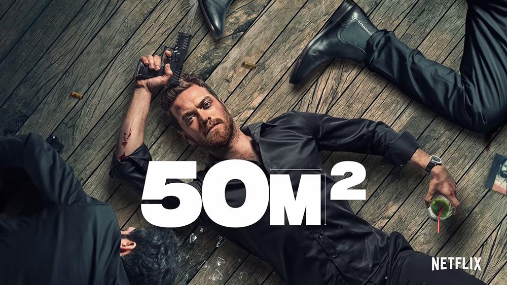50 m2 serial na Netflixie